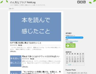 nobilog.com screenshot