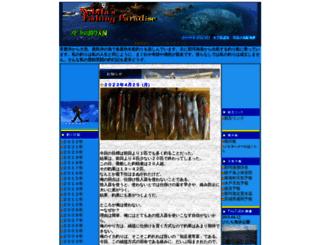 nobitades.fc2web.com screenshot