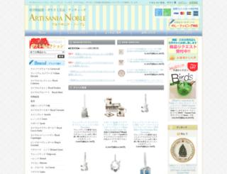 noble.artesania.jp screenshot
