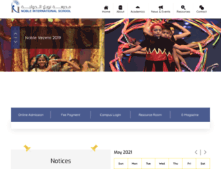 nobleqatar.com screenshot