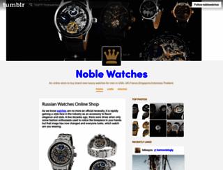 noblewatches.tumblr.com screenshot