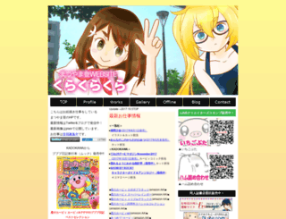 noboru.nyanta.jp screenshot