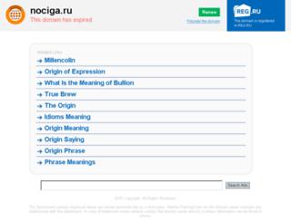 nociga.ru screenshot