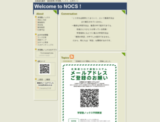 nocs.myvnc.com screenshot