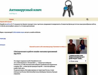 nod-key.ru screenshot