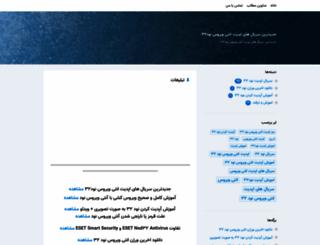 nod1.blogsky.com screenshot