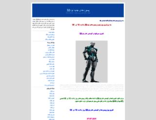 nod32.niloblog.com screenshot