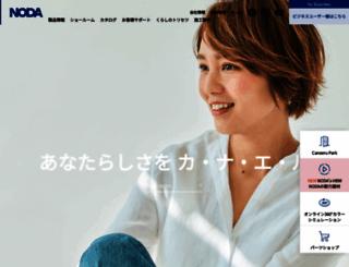 noda-co.jp screenshot