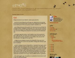 nodanim.blogspot.com screenshot