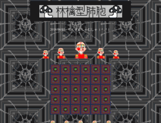 nodobotoke.nobody.jp screenshot