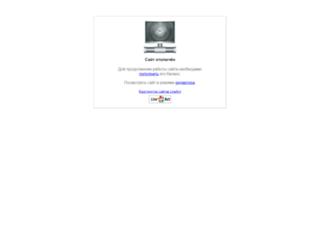 noel22.lact.ru screenshot