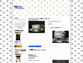 noel8.jugem.jp screenshot