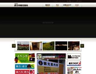 nogata-kanko.com screenshot