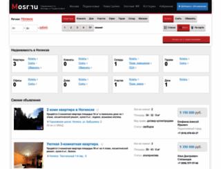 noginsk.mosr.ru screenshot