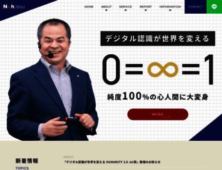 noh-jesu.com screenshot