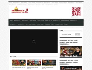 noha.alemohamed.com screenshot