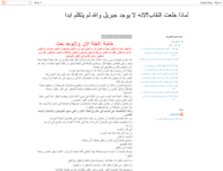 nohamahmoudsalem.blogspot.com screenshot