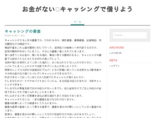 noithatdaklak.com screenshot