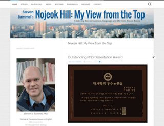 nojeokhill.koreanconsulting.com screenshot