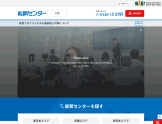 nokai.jp screenshot