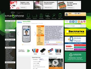 nokia-6680.smartphone.ua screenshot