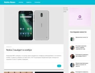 nokia-news.ru screenshot