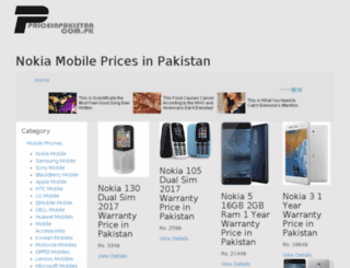 nokiamobile.priceinpakistan.com.pk screenshot