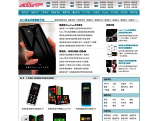 nokiasj.2liang.net screenshot