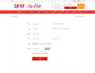 nokshactg.com screenshot