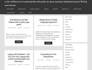 nomadscribblings.com screenshot