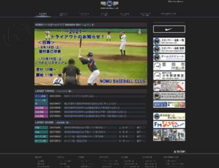 nomo-baseball-club.com screenshot