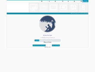non.niloblog.com screenshot