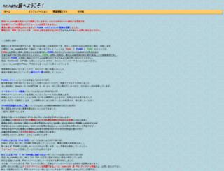 noname-serv.org screenshot