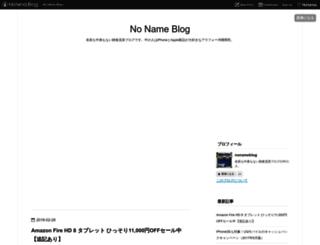 nonameblog.hateblo.jp screenshot
