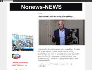 nonews-news.blogspot.be screenshot