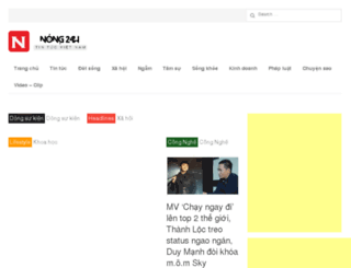 nong247.info screenshot