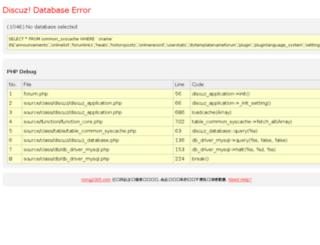 nongji365.com screenshot