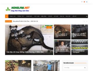nonglam.net screenshot