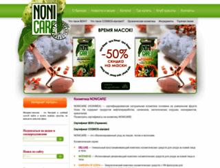 nonicare.ru screenshot