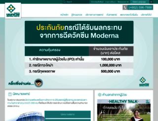 nonthavej.co.th screenshot