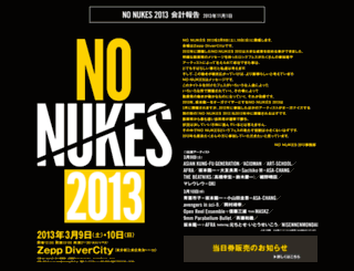 nonukes2013.jp screenshot