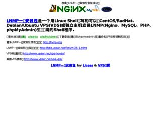 nonwovenhc.com screenshot
