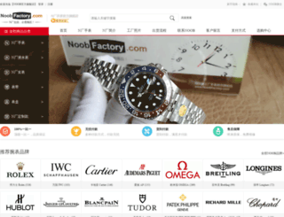 noobfactory.com screenshot