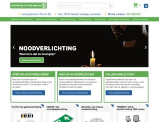 noodverlichtingonline.nl screenshot