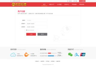 nooknaan.com screenshot