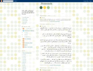 noonoosh.blogspot.com screenshot