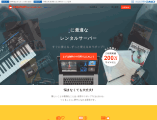 noor.jp screenshot
