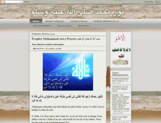 nooremahhammadsaw.blogspot.co.uk screenshot