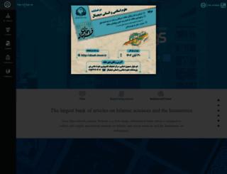 noormags.ir screenshot