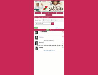 nooroman.com screenshot